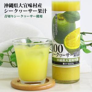 シークヮーサー果汁100 500ml×12本 沖縄県大宜味村産 青切り シークワーサー 原液