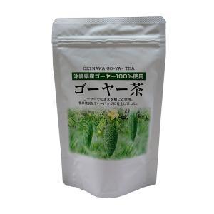 仲善 沖縄県産ゴーヤー茶(種入り)ティーバッグ 25包×4袋〔メール便発送 送料無料〕|okiken
