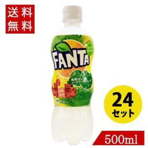 ファンタ 沖縄限定 シークヮーサー 500ml×24本セット コカ・コーラ シークワーサー
