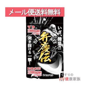 弁慶伝 青春薬品工業 24カプセル マカ トンカットアリ メ...