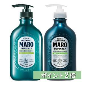 ポイント2倍 MARO(マーロ) 薬用デオスカルプ シャンプー 480ml トリートメント 480m...