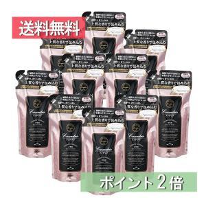 ポイント2倍 送料無料 ランドリン 柔軟剤 詰...の関連商品8