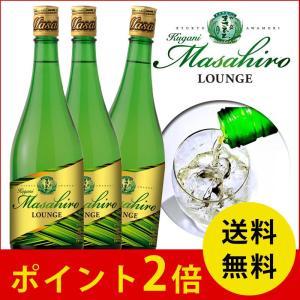 泡盛 スパークリング まさひろラウンジ まさひろ酒造 30度 720ml×3 ポイント2倍 MASAHIEO LOUNGE 送料無料 ギフト|okimarumarket