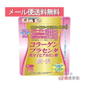 ユーワ 潤-美 コラーゲン・プラセンタ&低分子ヒアルロン酸 ...