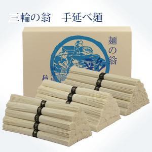 1800g 白素麺、細糸素麺、冷麦詰合|okina-inagaki
