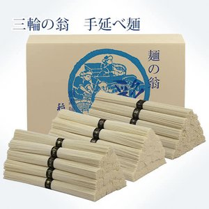 3000g 白素麺、細糸素麺、冷麦詰合|okina-inagaki