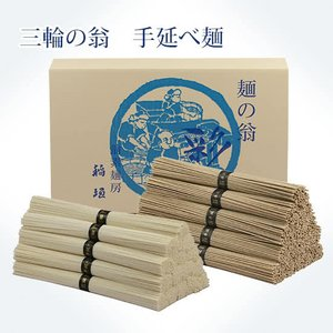 1800g 白素麺・そば詰合|okina-inagaki