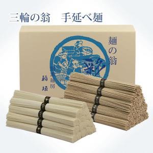 3000g 白素麺・そば詰合|okina-inagaki