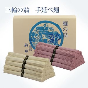 1800g 白素麺・梅しそ素麺詰合|okina-inagaki