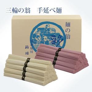 3000g 白素麺・梅しそ素麺詰合|okina-inagaki