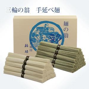 1800g 白素麺・よもぎ素麺詰合|okina-inagaki