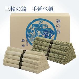 3000g 白素麺・よもぎ素麺詰合|okina-inagaki