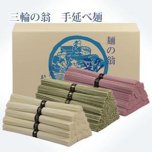 3000g 白素麺・よもぎ素麺・梅しそ素麺詰合|okina-inagaki