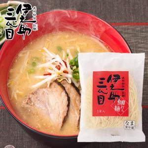 伊之助三代目 細打ち麺 1食分/1袋|okina-sato