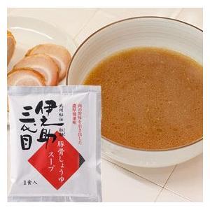 伊之助三代目 豚骨しょうゆスープ 1人前/1袋|okina-sato