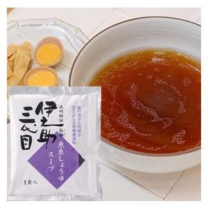 伊之助三代目 魚系しょうゆスープ 1人前/1袋|okina-sato