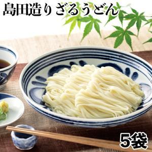 島田造りざるうどん5袋入り(乾麺)埼玉名物  ギフト|okina-sato