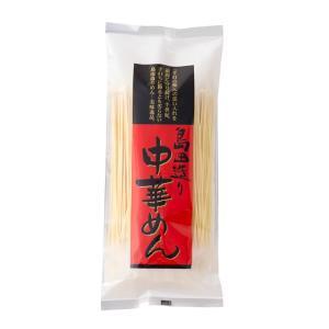 島田造り中華めん(乾麺)5袋入 埼玉名物  ラーメン 冷し中華|okina-sato
