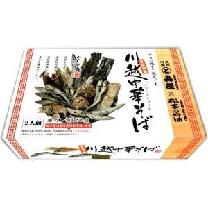 轟屋 川越中華そば(埼玉・川越名物)|okina-sato|04