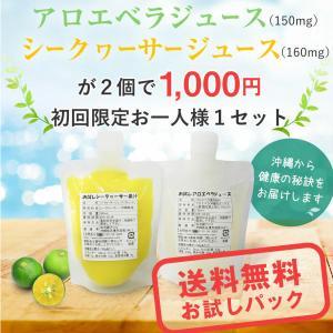 当社の人気商品のアロエベラジュース、オーガニックアロエジュース、そして新商品のアロエベラオリゴ糖入り...