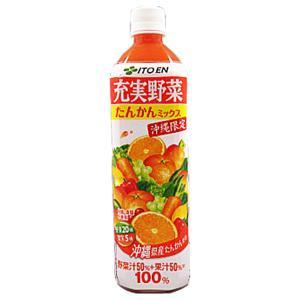 沖縄限定 充実野菜 ジュース たんかんミックス 2本までレタパOK