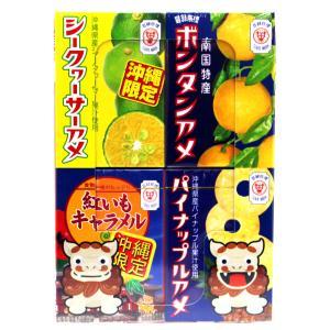 全国で根強い人気のボンタンアメから沖縄限定のボンタン飴が登場。 定番のミカン味に加えて、シークヮーサ...