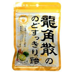 人気の「龍角散ののどすっきり飴」シリーズに、沖縄産シークヮーサー果汁入りののど飴。 提携農家で栽培さ...