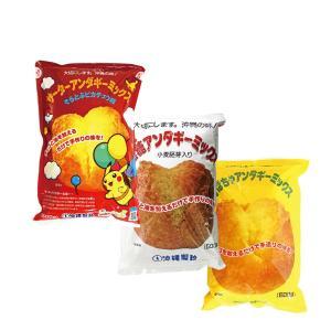 サーターアンダギー、黒糖,かぼちゃミックス3種...の関連商品7