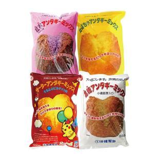 サーターアンダギー黒糖、紅芋、かぼちゃミックス...の関連商品8