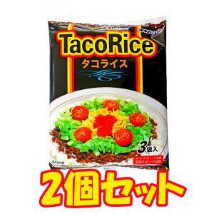 沖縄生まれのタコライス 3袋入り×2個 送料無料(クリックポスト配送)