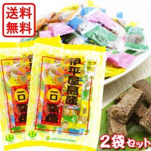 伊平屋島産一口黒糖×2袋 送料無料(クリックポスト配送)