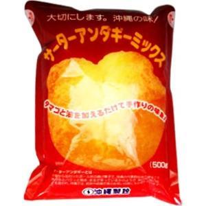 沖縄 サーターアンダギーミックス 4袋までレタパOKの関連商品8