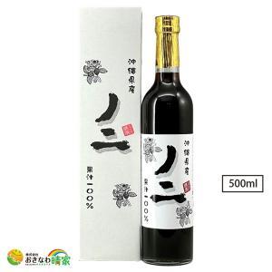 沖縄県産ノニ ( ノニジュース 沖縄産 ) 果汁100% 500ml