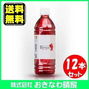 Beni ( ハイビスカス ジュース 沖縄産 ) 500ml×12本|okinawaharuya