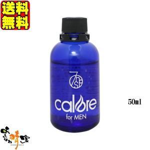 養毛化粧水 Clore (カローレ) メンズ 50ml|okinawaharuya