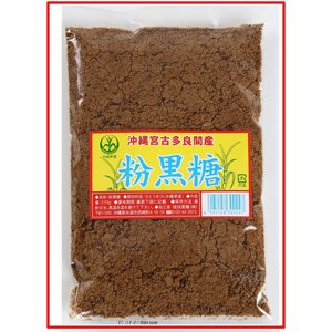 沖縄 黒砂糖 純黒糖 無添加 無着色 粉黒糖 270g 宮古島 多良間産 100%  溶けやすい粉 タイプ 粉末 お料理 お菓子作りにも 1袋|okinawalover