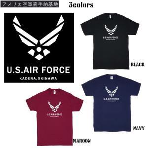 USAF エアフォース カデナ 嘉手納基地 アメリカ空軍 ミリタリー メンズ 半袖 ティシャツ 沖縄お土産 大人気|okinawamarket