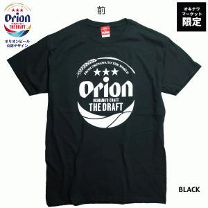 新ロゴ オリオンビールTシャツ 黒 Tシャツ トップス カットソー メンズ レディース ファッション ビール 沖縄 ティシャツ 大きいサイズ|okinawamarket