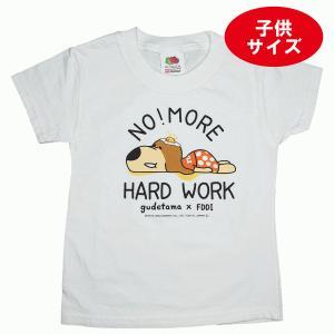 子供服 女の子 ぐでたま Tシャツ サンリオ キャラクター 白 ティシャツ ぐでたま × エルウッド (FDDI) 沖縄お土産 オススメ 沖縄 GUDETAMA|okinawamarket