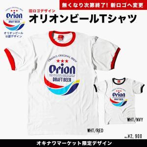 オリオンビールTシャツ 赤 リンガー Tシャツ トップス カットソー メンズ レディース ファッション ビール 沖縄 ティシャツ|okinawamarket