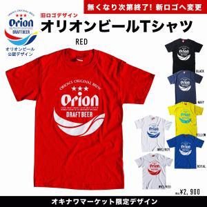 オリオンビールTシャツ 赤 Tシャツ トップス カットソー メンズ レディース ファッション ビール 沖縄 ティシャツ 大きいサイズ|okinawamarket