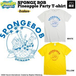 スポンジボブ Tシャツ キャラクター ティシャツ パイナップル メンズ レディース キッズ SPONGEBOB 大きいサイズ 服 okinawamarket