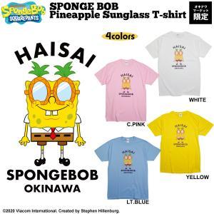 スポンジボブ Tシャツ キャラクター ティシャツ パイナップル サングラス メンズ レディース キッズ SPONGEBOB 大きいサイズ 服 okinawamarket