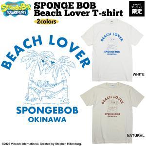 スポンジボブ Tシャツ キャラクター ティシャツ BEACH LOVER ハンモック メンズ レディース キッズ SPONGEBOB 大きいサイズ 服 okinawamarket