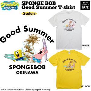 スポンジボブ Tシャツ キャラクター ティシャツ GOOD SUMMER サーフ メンズ レディース キッズ SPONGEBOB 大きいサイズ 服 okinawamarket