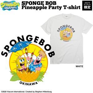 スポンジボブ Tシャツ 白 キャラクター ティシャツ パイナップル PINEAPPLE PARTY メンズ レディース キッズ SPONGEBOB 大きいサイズ 服 okinawamarket