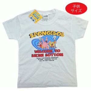 子供服 男の子 女の子 スポンジボブ  BIKINI BOTTOM Tシャツ キャラクター 白  キッズ SPONGEBOB ティシャツ okinawamarket