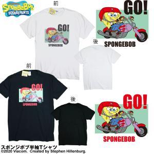 スポンジボブ 服 Tシャツ キャラクター ティシャツ メンズ レディース キッズ GO SPONGEBOB BIKE 大きいサイズ okinawamarket