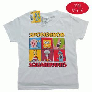 子供服 男の子 女の子 スポンジボブ FRIENDS Tシャツ キャラクター 白  キッズ SPONGEBOB ティシャツ okinawamarket