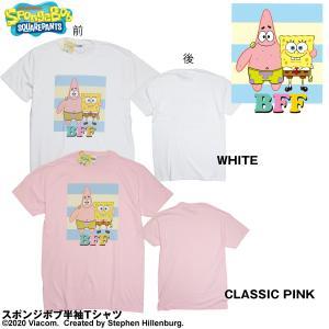 スポンジボブ 服 Tシャツ キャラクター ティシャツ メンズ レディース キッズ SPONGEBOB BFF 大きいサイズ okinawamarket